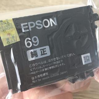 EPSON - EPSON インクカートリッジ