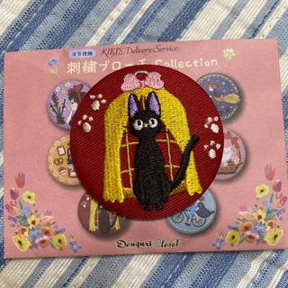 ジブリ(ジブリ)の魔女の宅急便 黒猫のジジ 刺繍ブローチ (キャラクターグッズ)