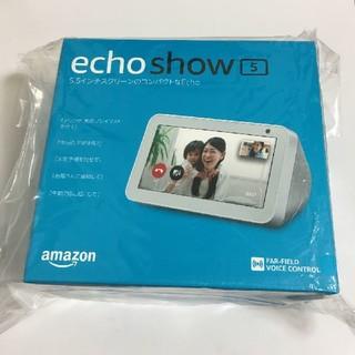 エコー(ECHO)の新品Echo Show 5 (エコーショー5) with Alexa 白色(スピーカー)