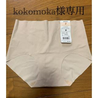 アツギ(Atsugi)のATSUGI ショーツ 未使用タグ付き(ショーツ)