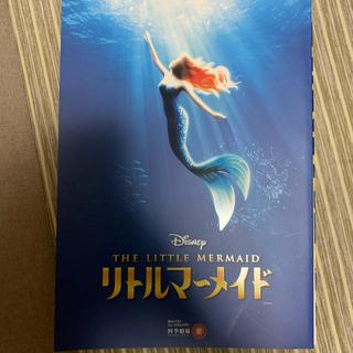 ディズニー(Disney)の劇団四季 リトルマーメイド ライオンキング お値下げ(ミュージカル)