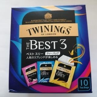 【未開封】トワイニングベスト3ティーバッグ(茶)