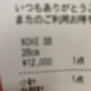 シュプリーム(Supreme)の専用 レシート(その他)