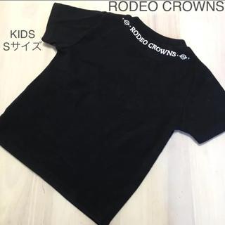 ロデオクラウンズワイドボウル(RODEO CROWNS WIDE BOWL)の キッズS✨RODEO CROWNS ロデオクラウンズ❤️オルテガTシャツ   (Tシャツ/カットソー)