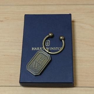 ハリーウィンストン(HARRY WINSTON)のHARRY WINSTON ハリーウィンストン キーリング キーホルダー(キーホルダー)