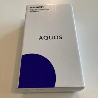 SHARP - AQUOS sense3 lite ライトカッパー 64GB 新品未使用