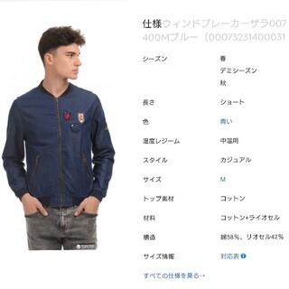 ザラ(ZARA)のZARA ザラ メンズ ジャケット 新品 未使用 タグ付き(Gジャン/デニムジャケット)
