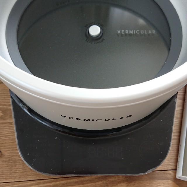 Vermicular(バーミキュラ)の早い者勝ち✨ VERMICULAR RICEPOT MINI スマホ/家電/カメラの調理家電(炊飯器)の商品写真