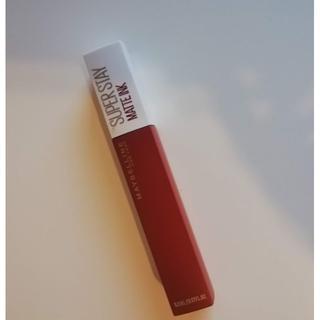 メイベリン(MAYBELLINE)のSuper Stay Matte Ink 口紅 リキッドで彩る、主役級リップ! (リップグロス)