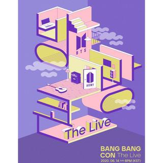 防弾少年団(BTS) - 💜BTS💜BANG BANG CON 字幕完璧+PV48曲DVDセット🐰