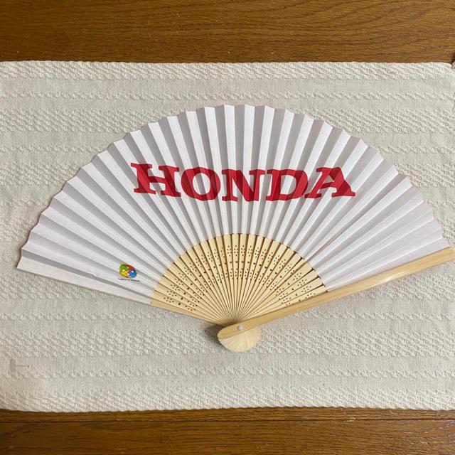 ホンダ(ホンダ)のHONDA ホンダ 扇子 自動車/バイクの自動車(その他)の商品写真