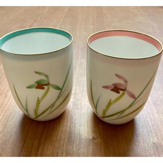 コウランシャ(香蘭社)の香蘭社湯飲みセット(グラス/カップ)