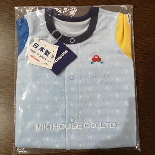ミキハウス(mikihouse)のミキハウス ショートオール 60 男の子(カバーオール)