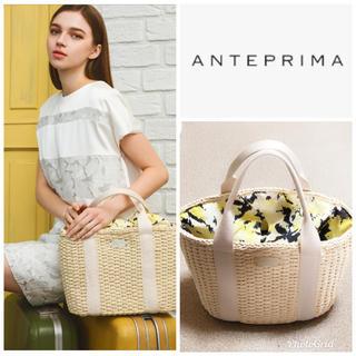 アンテプリマ(ANTEPRIMA)のアンテプリマミスト❤︎かごバッグ(かごバッグ/ストローバッグ)