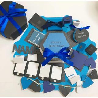 ハンドメイド  プレゼントボックス サプライズボックス 六角形 68 仕掛け(カード/レター/ラッピング)