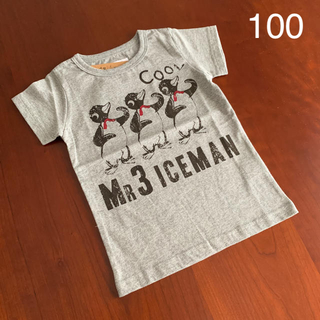 ジーンズベー(jeans-b)の⭐️未使用品  jeans-b  ジーンズベー  Tシャツ 100サイズ(Tシャツ/カットソー)