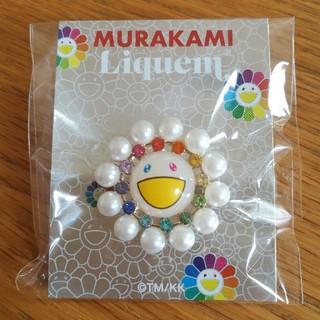 新品 Murakami × Liquem お花ピンズ 村上隆(その他)