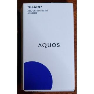 アクオス(AQUOS)のSHRAP AQUOS sense3 lite   simフリー(スマートフォン本体)