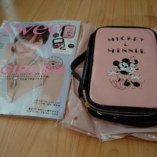 sweet 8月号 雑誌&付録(ファッション)