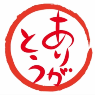 soyokaze様専用ページ(その他)