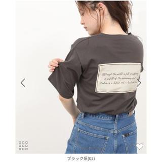 ヴィス(ViS)の【visビス】新品・タグ付 バックプリントTシャツ(Tシャツ/カットソー(半袖/袖なし))