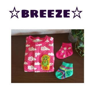 ブリーズ(BREEZE)のBREEZEのロンパース&靴下set(ロンパース)