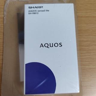 アクオス(AQUOS)の【K様専用】 AQUOS sense3 lite SH-RM12 ブラック(スマートフォン本体)