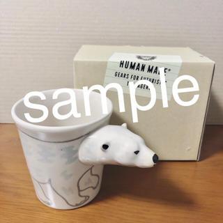 シュプリーム(Supreme)のHuman Made ヒューマンメイド マグカップ シロクマ nigo lv (グラス/カップ)