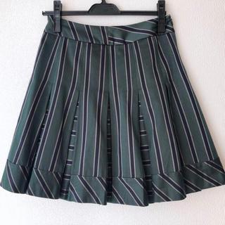 JaneMarple - jane marple stripe skirt