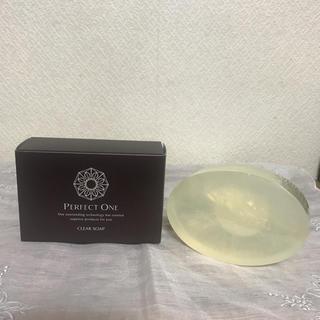 パーフェクトワン(PERFECT ONE)の☆パーフェクトワン  SPクリアソープ 90g(洗顔料)