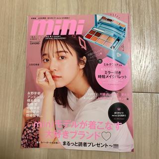 ミルクフェド(MILKFED.)のmini 9月号 雑誌のみ(ファッション)
