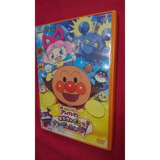 アンパンマン(アンパンマン)のそれいけ!アンパンマン おもちゃの星のナンダとルンダ DVD(キッズ/ファミリー)
