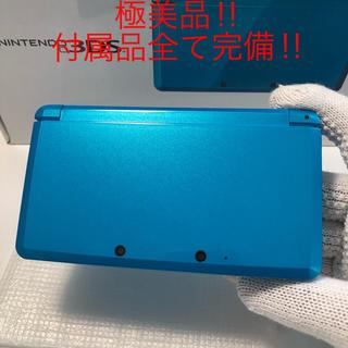 ニンテンドー3DS - ◉極美品‼︎ Nintendo 3DS  本体ライトブルー 送料込‼︎
