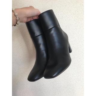 GU - Boot GU