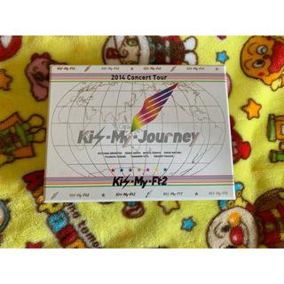 キスマイフットツー(Kis-My-Ft2)の🉐 Kis-My-Ft2 LIVE DVD Yummy!! Journey(ミュージック)