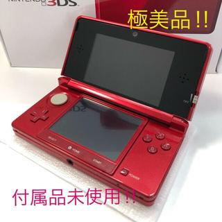 ニンテンドー3DS - ⭐️極美品‼︎ Nintendo 3DS  本体メタリックレッド 送料込!