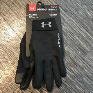 アンダーアーマー(UNDER ARMOUR)のアンダーアーマー 手袋 サイズL〜XL(ウェア)
