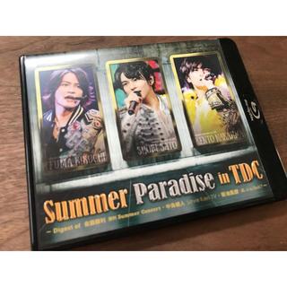 セクシー ゾーン(Sexy Zone)のSummer Paradise in TDC(ミュージック)