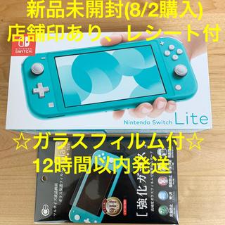 Nintendo Switch - 【新品】Nintendo Switch Lite スイッチライト ターコイズ