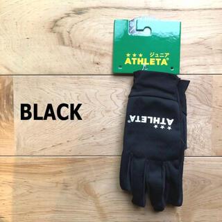 アスレタ(ATHLETA)のアスレタ ジュニア 手袋(その他)