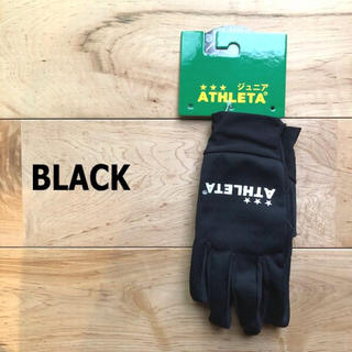 アスレタ(ATHLETA)のアスレタ ジュニア 手袋 (その他)