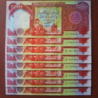 イラクディナール25000(貨幣)