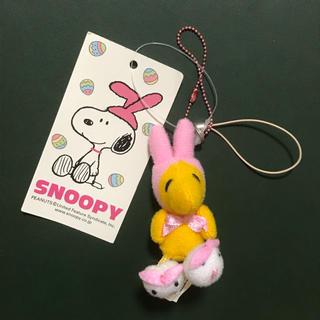 SNOOPY - ウッドストック ぬいぐるみキーホルダー うさぎ ミニチュア ストラップ ぬいキー