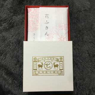 中川政七商店  花ふきん 6枚セット(収納/キッチン雑貨)