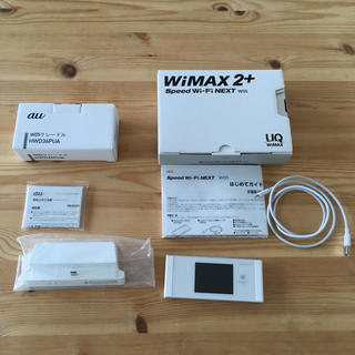 au - Speed Wi-Fi NEXT W05  本体・クレードル セット