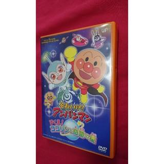 アンパンマン(アンパンマン)のそれいけ!アンパンマン すくえ!ココリンと奇跡の星 DVD(キッズ/ファミリー)