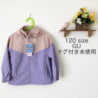ジーユー(GU)のGU✨KIDSマウンテンパーカ✨タグ付き未使用(ジャケット/上着)