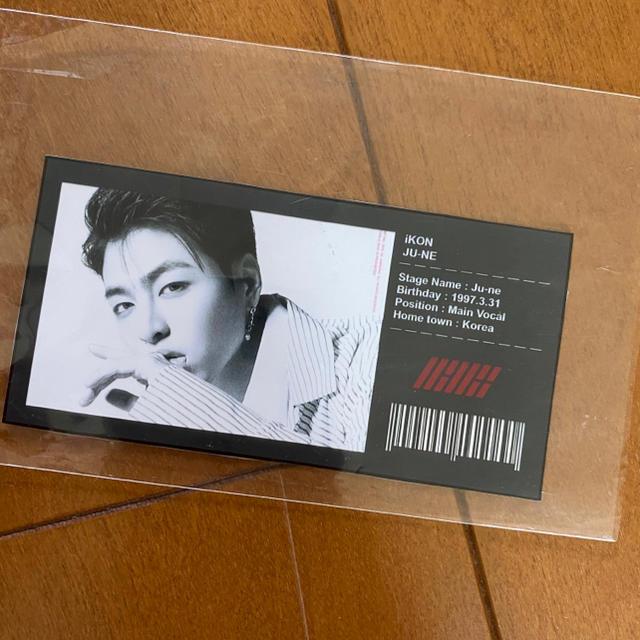 iKON(アイコン)のiKON ジュネ ステッカー エンタメ/ホビーのCD(K-POP/アジア)の商品写真