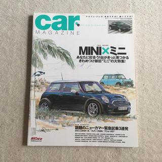 CAR MAGAZINE カーマガジン 2006年 7月号 Vol.337(車/バイク)
