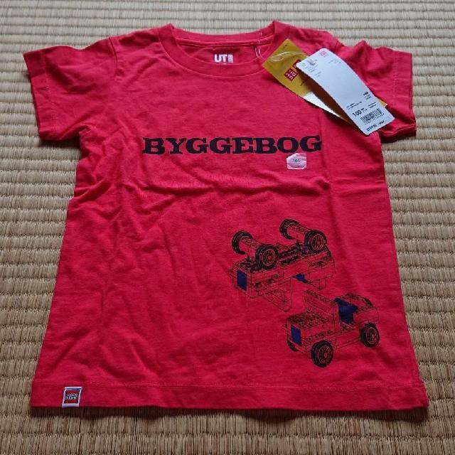 UNIQLO(ユニクロ)のユニクロ LEGO 100 Tシャツ キッズ/ベビー/マタニティのキッズ服男の子用(90cm~)(Tシャツ/カットソー)の商品写真